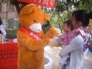 我和大熊握个手。