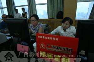 广西新闻网直播工作现场