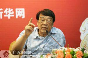 第八届自治区政协常务副主席 袁正中