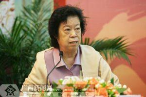 第八届、第九届自治区政协副主席 俞曙霞