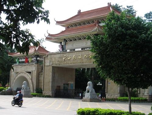 广西民族大学校门