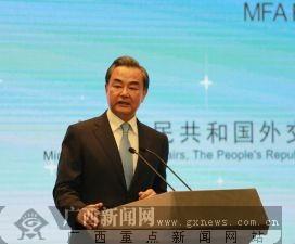 中国外交部部长王毅讲话。