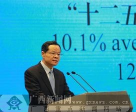 广西壮族自治区主席陈武做推介。