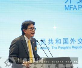 马来西亚驻华大使叶海亚致辞。